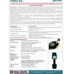 Портативный детектор следовых количеств ВВ FIDOX3
