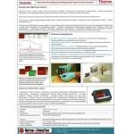 Портативный прибор для обнаружения наркотических веществ TRUNARC