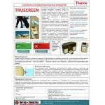 Cпектрометр определения опасных жидкостей TruScreen